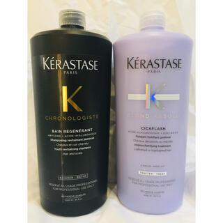 KERASTASE - 1セット再入荷*KERASTASE クロノロジスト&シカフラッシュ