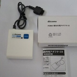 NTTdocomo - FOMA 補助充電アダプタ03