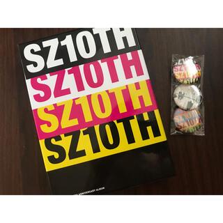 セクシー ゾーン(Sexy Zone)のSZ10TH 初回限定盤A+特典缶バッジ(ミュージック)