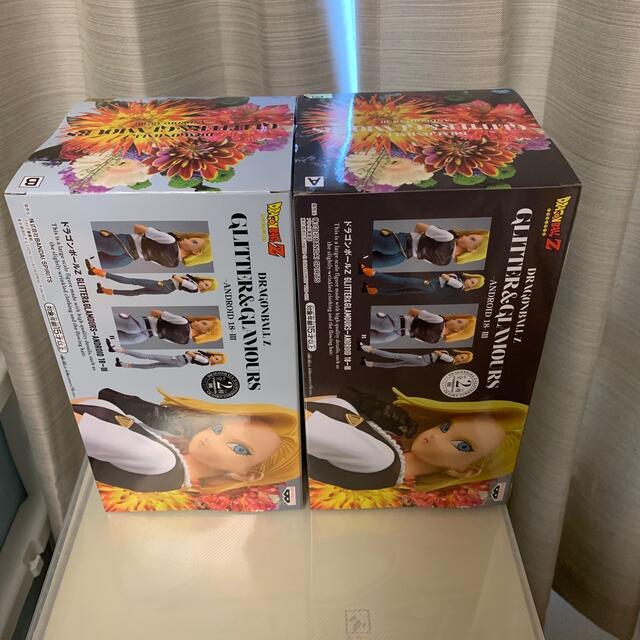 BANPRESTO(バンプレスト)のドラゴンボール 18号 フィギュアセット エンタメ/ホビーのフィギュア(アニメ/ゲーム)の商品写真
