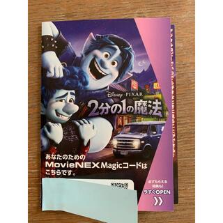 Disney - 2分の1の魔法 MovieNEX デジタルコピー マジックコード【国内正規品】