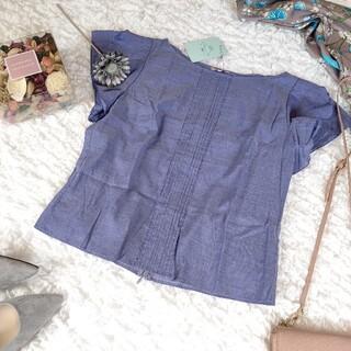 トッカ(TOCCA)の◆タグ付き未使用◆トッカ  袖フリルブラウス   ブルー  4(シャツ/ブラウス(半袖/袖なし))