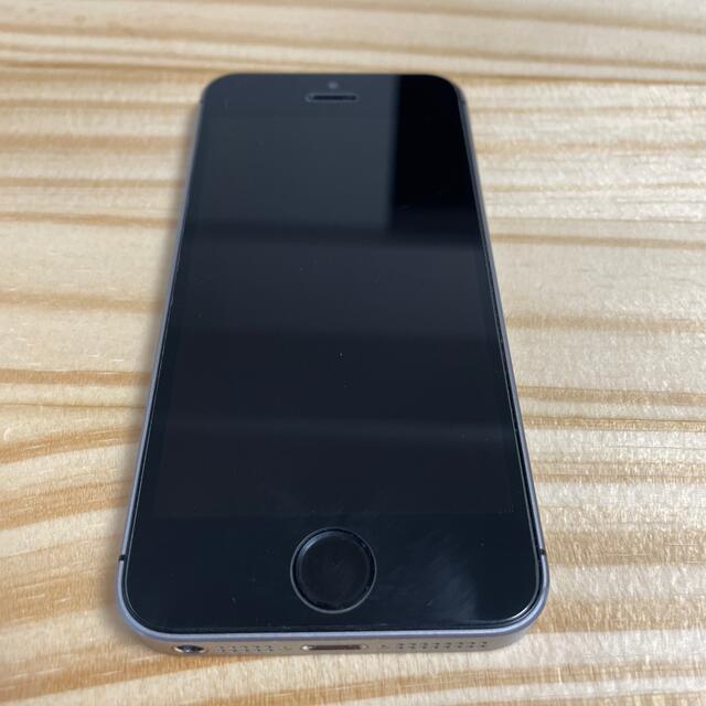 Apple(アップル)のiPhone SE第一世代 64G black SIMFREE スマホ/家電/カメラのスマートフォン/携帯電話(スマートフォン本体)の商品写真
