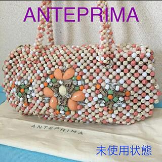 アンテプリマ(ANTEPRIMA)のアンテプリマ‼️超美品(^^)ビーズバック‼️(ショルダーバッグ)
