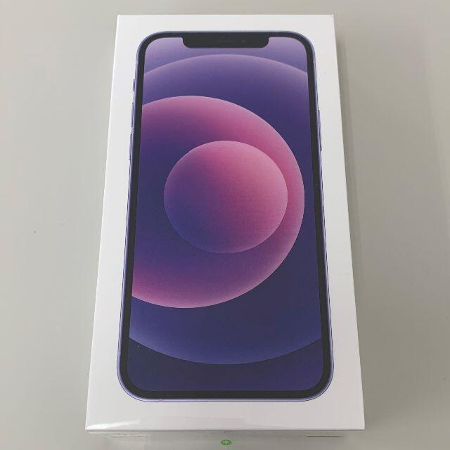 Apple(アップル)の新品 Simフリー iPhone 12 64GB Purple スマホ/家電/カメラのスマートフォン/携帯電話(スマートフォン本体)の商品写真
