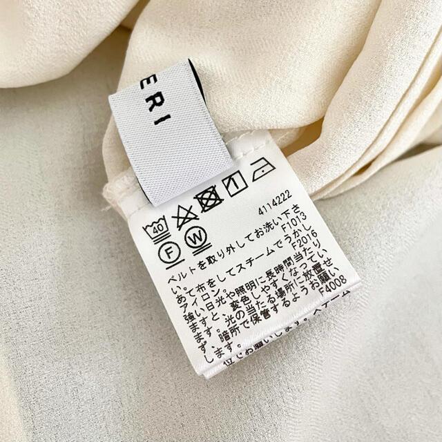 Ameri VINTAGE(アメリヴィンテージ)のアメリ シャツ ハーネス付き レディースのトップス(シャツ/ブラウス(長袖/七分))の商品写真