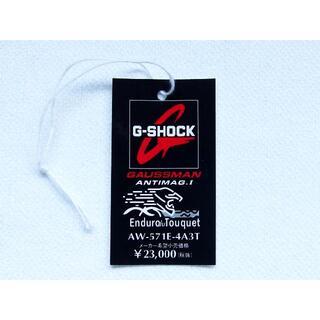 G-SHOCK - 【送料無料】タグ エンデューロモデル AW-571 カシオ G-SHOCK