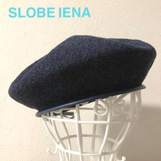 イエナスローブ(IENA SLOBE)のSLOBE IENA 【cableami】ARMY ベレー帽(ハンチング/ベレー帽)