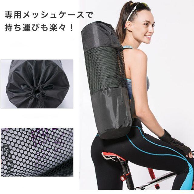 ヨガマット グレイ スポーツ/アウトドアのトレーニング/エクササイズ(ヨガ)の商品写真