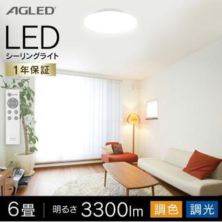 アイリスオーヤマ(アイリスオーヤマ)のシーリングライト 6畳 調光調色  ACL-6DLG アイリスオーヤマ(天井照明)
