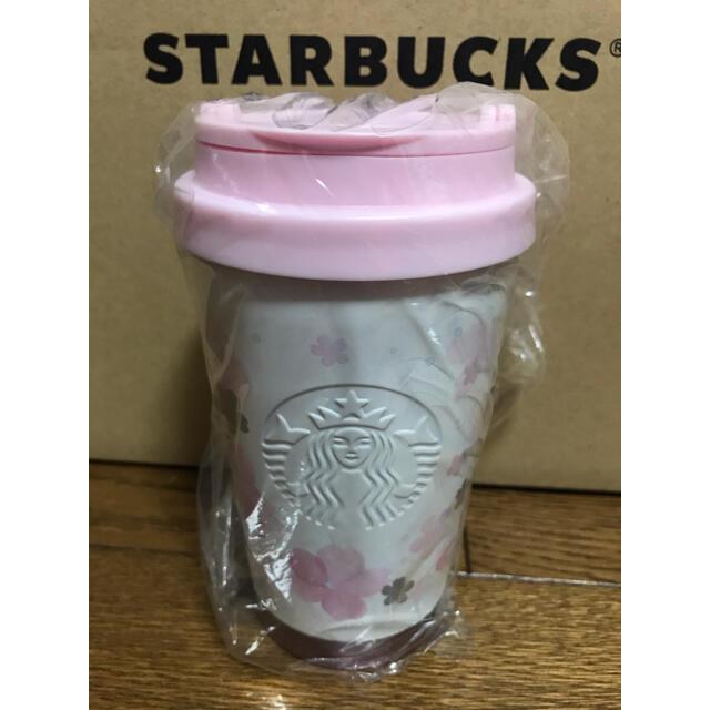 Starbucks Coffee(スターバックスコーヒー)のスターバックス 2021 5点セット インテリア/住まい/日用品のキッチン/食器(タンブラー)の商品写真