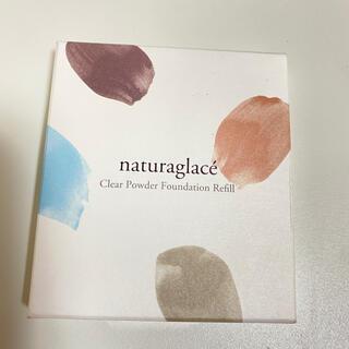 naturaglace - ナチュラグラッセ クリアパウダーファンデーション No.3 ナチュラルオークル3
