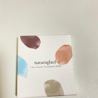 naturaglace - ナチュラグラッセ プレストパウダー 02パールベージュ レフィル