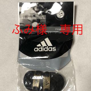 アディダス(adidas)のadidas シューレース(その他)