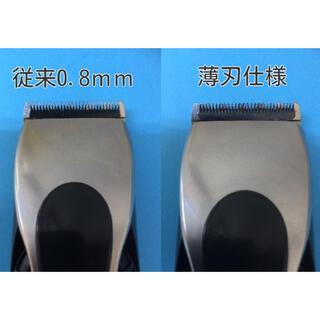 約0.1mm仕様 ER9900 互換替刃ECカット リニアバリカン パナソニック(店舗用品)