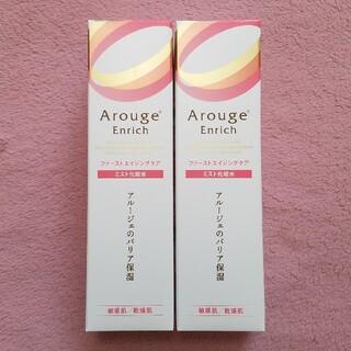 アルージェ(Arouge)のアルージェ エンリッチ ミストローション 2点セット(化粧水/ローション)