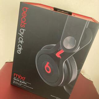 Beats by Dr Dre - beats mixr david guetta