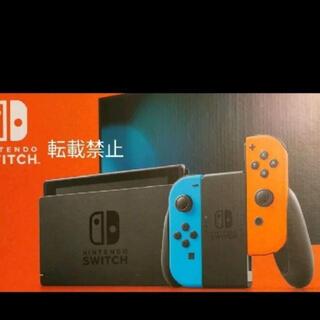 ニンテンドースイッチ(Nintendo Switch)のNintendo Switch ネオングレー新品 本体 ニンテンドー スイッチ(家庭用ゲーム機本体)