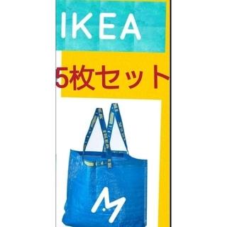 IKEA - 【新品】IKEA フラクタ Mサイズ 5枚セット エコバック