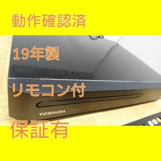 トウシバ(東芝)のTOSHIBA REGZA プレーヤー ブルーレイ DBP-S500 DVD(ブルーレイプレイヤー)