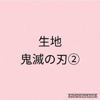 幼児 子供 インナーマスク ハンドメイド(外出用品)