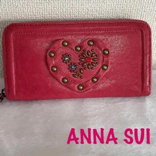 ANNA SUI - ANNASUI 財布