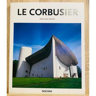 MOMA - ★特別価格★  デザイナーズ アートブック モダニズム建築 ル・コルビュジエ