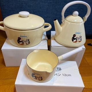 ピングー PINGOO 3点セット ミルクパン 両手鍋 ケトル(鍋/フライパン)