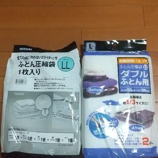 ニトリ(ニトリ)の布団圧縮袋 LLサイズ ニトリ コーナン(押し入れ収納/ハンガー)