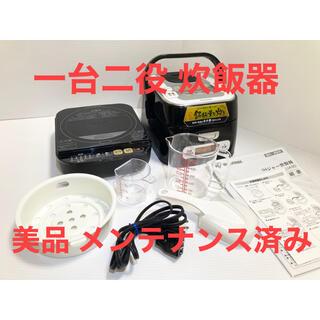 アイリスオーヤマ(アイリスオーヤマ)のアイリスオーヤマ 銘柄量り炊きIHジャー炊飯器 3合 RC-IA30-B(炊飯器)