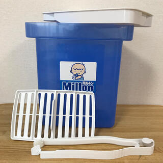 ピジョン(Pigeon)のミルトン容器(哺乳ビン用消毒/衛生ケース)
