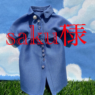 saku様(その他)