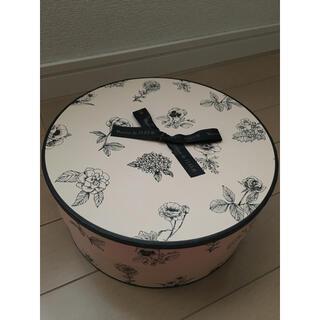 メゾンドフルール(Maison de FLEUR)のメゾンドフルールギフトボックス ピンク(ケース/ボックス)