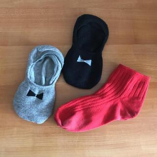 靴下set 16〜19cm