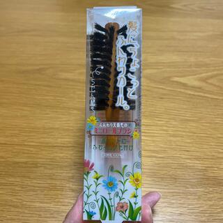 マペペ ふんわり天然毛のミニロールブラシ(1コ入)(ヘアブラシ/クシ)