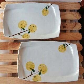 HASAMI - 柚子模様の焼き皿 2枚セット 波佐見焼き 角皿 おしゃれ 人気 かわいい