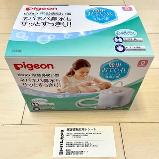 ピジョン(Pigeon)のまるこ様専用 ピジョン鼻吸い器(その他)