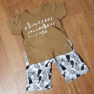 アンパサンド(ampersand)のアンパサンド 半袖パジャマ 110cm(パジャマ)