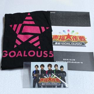 GOALOUS5 パンフレット&Tシャツセット(Tシャツ)