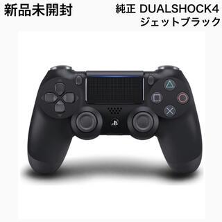 プレイステーション4(PlayStation4)の【純正】DUALSHOCK4 ジェットブラック PS4 コントローラー(その他)