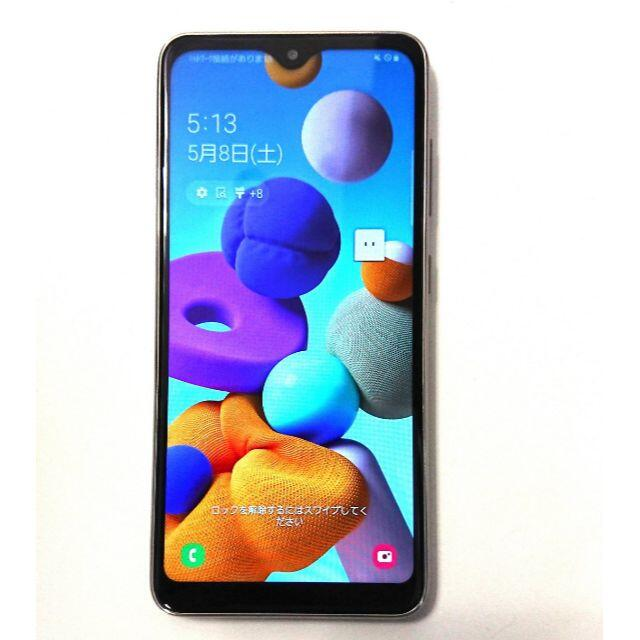 Galaxy(ギャラクシー)の9484 ドコモ スマートフォン Galaxy A21 SC-42A ホワイト スマホ/家電/カメラのスマートフォン/携帯電話(スマートフォン本体)の商品写真