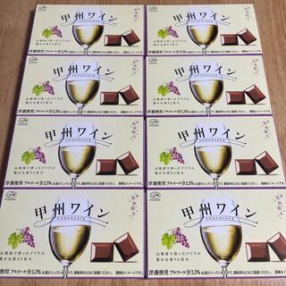 フジヤ(不二家)の不二家 甲州ワイン チョコレート 8箱(菓子/デザート)