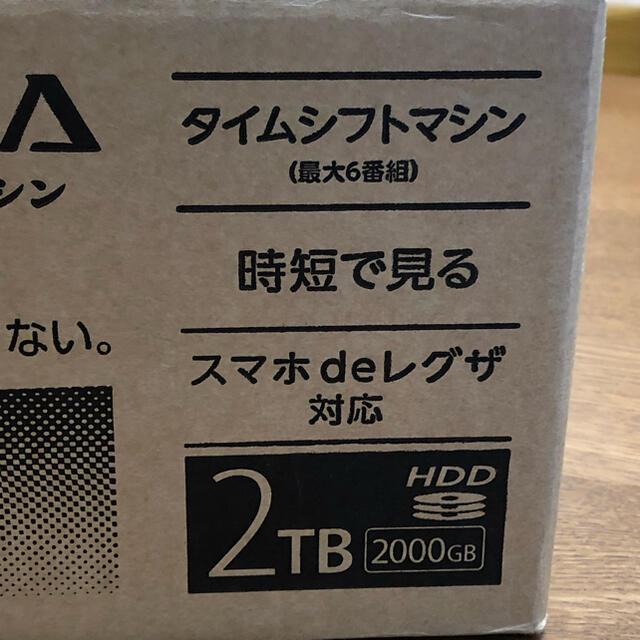 東芝(トウシバ)のREGZA タイムシフトマシン D-M210 スマホ/家電/カメラのテレビ/映像機器(ブルーレイレコーダー)の商品写真
