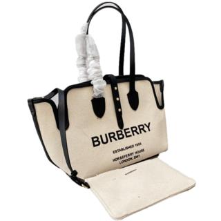 BURBERRY - バーバリー ベージュ ショッピングバッグ#10