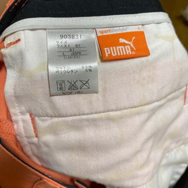 PUMA(プーマ)のPUMA ゴルフウェア スカート L スポーツ/アウトドアのゴルフ(ウエア)の商品写真