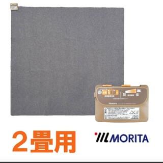 電気カーペット本体 2畳 メーカー保障1年間 送料無料 寒さ対策 人気商品(ホットカーペット)