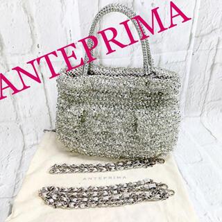 アンテプリマ(ANTEPRIMA)のアンテプリマ ANTEPRIMA ワイヤーバッグ 2way ショルダーバッグ(ハンドバッグ)