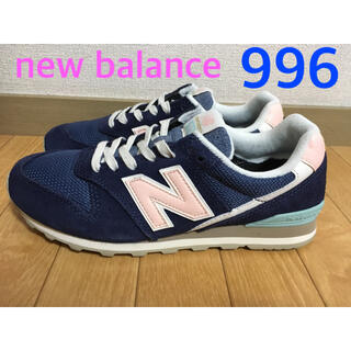New Balance - ネイビー 996  ニューバランス 23.5 スニーカー new balance