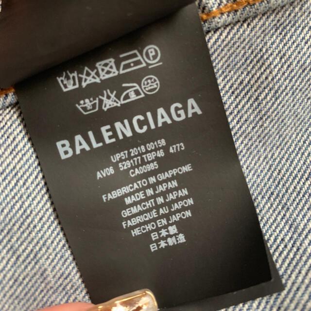 Balenciaga(バレンシアガ)のBalenciaga デニムジャケット レディースのジャケット/アウター(Gジャン/デニムジャケット)の商品写真