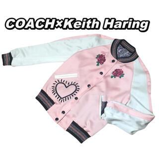 コーチ(COACH)の【激レア】コーチ×キースヘリング スカジャン 限定モデル リバーシブル ピンク(スカジャン)